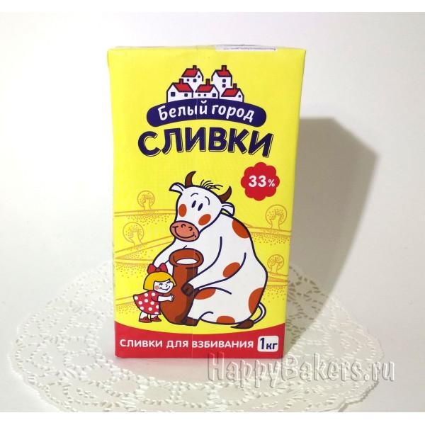 """Сливки """"Белый город"""" 33%, 1л."""